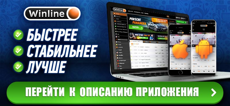 Bet365 русская version pc